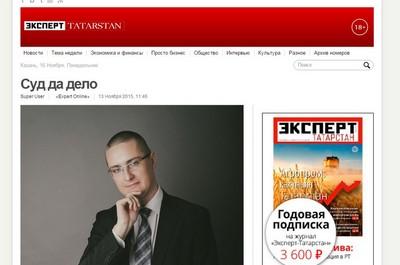 Алексей Голубцов: «Суд да дело»